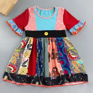 Other - Boutique Short Sleeve Multi Print Dress